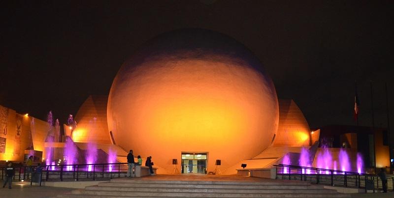 Ponto turístico Centro Cultural para lua de mel em Tijuana